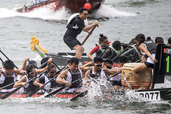 D5X_1294 (footeefok) Tags: singapore dragonboat marinabay watersports sports peoples water boats drums dbs dbsmarinaregatta dragonboatrace race