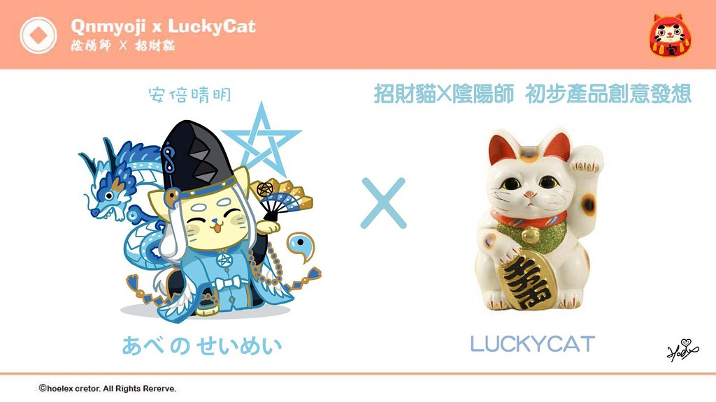 The World's newest photos of luckycat - Flickr Hive Mind