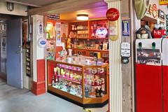 Roadside America in Hillsboro TX 29.4.2019 0439 (orangevolvobusdriver4u) Tags: 2019 archiv2019 usa america amerika texas hillsboro hillsborotx museum automuseum carmuseum shop geschäft