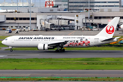 Japan Airlines | Boeing 767-300 | JA8986 | Japan rugby team livery | Tokyo Haneda (Dennis HKG) Tags: aircraft airplane airport plane planespotting oneworld canon 7d 100400 tokyo haneda rjtt hnd japanairlines jal jl japan boeing 767 767300 boeing767 boeing767300