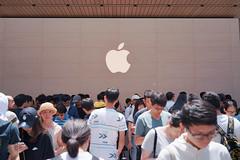 Apple Store @ Taipei A11 (dolcejp0310) Tags: sony rx1 taipei taiwan apple applestore 20190615