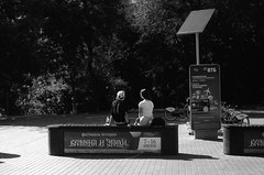 IMG_20190614_0006 (AndreyYer) Tags: moscow bwfilm fed2 industar22