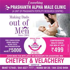 fathersday (Prashanth Fertility Hospital) Tags: malefertility males fathersday fathersday2019 happyfathersday medicalcheck