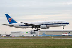 B-2057 (PlanePixNase) Tags: amsterdam ams eham schiphol planespotting airport aircraft chinasouthern boeing 777200 b772 777
