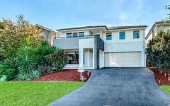 66 Greenfield Crescent, Elderslie NSW