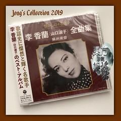 2019 -- JUN -- 0171