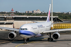 China Airlines - Airbus A330-302 / B-18355 @ Manila (Miguel Cenon) Tags: ci cia330 china chinaairlines chinaairlinesa330 rpll airplane airplanespotting appgroup apegroup airport airbus airbusa330 airbusa333 a330 a333 manila naia nikon d3300 philippines planespotting ppsg aircraft lines jet wings widebody widebodyjet wing window plane twinengine flying fly sky tree grass cockpit rpc18355