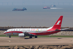 "SHANGHAI AIRLINES B737-800 B-5132 ""Ji An"" 003 (A.S. Kevin N.V.M.M. Chung) Tags: aviation aircraft aeroplane airport airlines plane spotting boeing b737 b737800 mfm macauinternationalairport runway takeoff red speciallivery"