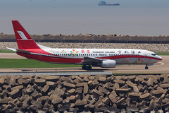 "SHANGHAI AIRLINES B737-800 B-5132 ""Ji An"" 0031 (A.S. Kevin N.V.M.M. Chung) Tags: aviation aircraft aeroplane airport airlines plane spotting boeing b737 b737800 mfm macauinternationalairport taxiway red speciallivery"