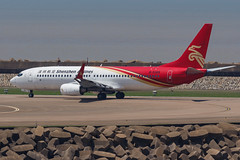 Shenzhen Airlines B737-800(WL) B-5365 004 (A.S. Kevin N.V.M.M. Chung) Tags: aviation aircraft aeroplane airport airlines plane spotting boeing b737 b737800 mfm macauinternationalairport runway takeoff red