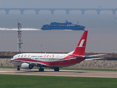 "SHANGHAI AIRLINES B737-800 B-5132 ""Ji An"" 004 (A.S. Kevin N.V.M.M. Chung) Tags: aviation aircraft aeroplane airport airlines plane spotting boeing b737 b737800 mfm macauinternationalairport runway takeoff red speciallivery"