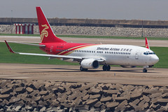 Shenzhen Airlines B737-800(WL) B-5365 001 (A.S. Kevin N.V.M.M. Chung) Tags: aviation aircraft aeroplane airport airlines plane spotting boeing b737 b737800 mfm macauinternationalairport taxiway red