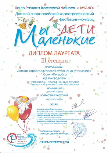 "Звёзды ММД • <a style=""font-size:0.8em;"" href=""https://www.flickr.com/photos/118643854@N04/48068872173/"" target=""_blank"">View on Flickr</a>"
