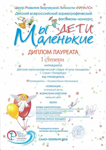 """Робот ММД • <a style=""""font-size:0.8em;"""" href=""""https://www.flickr.com/photos/118643854@N04/48068876428/"""" target=""""_blank"""">View on Flickr</a>"""