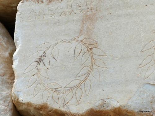 Treasury of the Athenians, Wreath Dedication,Delphi (9) JPG