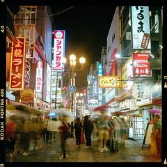 Osaka Night Vibes (instagram.com/dimush) Tags: portra400 rolleiflex 120mm kodak portrait analog 120мм 120film среднийформат epsonv700 rolleiflex28e 120 portra grainisgood girl tlr 6x6 пленка film mediumformat japan osaka