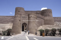 Bam (welcometoiran) Tags: iran persia iranian persian middleeast neareast deserts ancient archaeology architecture argebam arid art arthistory bam barren citadel entrance gate kerman oasis unesco worldheritagesite welcometoiran welcometoirantours welcome religion roof royal recent rose travel table muslim rug castle makeiranmemory