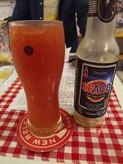 SPACE (Bloody Orange Craft Cider) (Paul_ (shin.ogata)) Tags: space bloody orange craft cider california 伊豆屋 izuya 荏原町 ebaramachi 品川 shinagawa シードル ブラディーオレンジ
