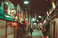 Japan (ag.nessi) Tags: film analog filmpower japan tokyo urban city neons ricoh porta kodakporta