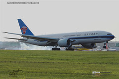 China Southern B-2026 Boeing 777-200F landing London Stansted Airport 3 June 2019 (bananamanuk79) Tags: planewatch pictures aviation airplane airport london flying flight runway air travel transport pilot avgeek airways takeoff departure flyer vehicle outdoor airliner jet jetliner flyers travelling jumbo logo livery painted airplanes aicraft photos airline airliners airlines stansted londonstanstedairport worldwide airplanespotter china chinasouthern boeing777 b777 b2026