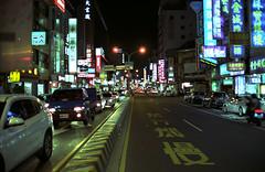 Life in Taiwan (HiroAranoJPN) Tags: nikonfm2 ainikkor35mmf14s film filmphotography taiwan tainan 台湾 台南