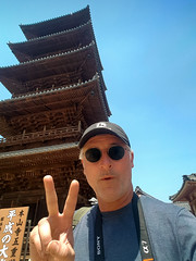 Motoyama Temple Pagoda Peace (Bracus Triticum) Tags: motoyama temple pagoda peace self mitoyo 三豊市 kagawaprefecture 香川県 shikoku 四国 日本 japan bicycletriparoundshikoku 5月 五月 早月 gogatsu satsuki fastmonth 2018 令和元年 summer may reiwa