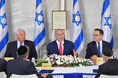 """רה""""מ נתניהו בישיבת ממשלה חגיגית ברמת הגולן (Prime Minister of Israel) Tags: ברוכים israel"""