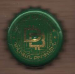 Armenia D (1).jpg (danielcoronas10) Tags: 008000 as0ps113 beercoin crpsn073 db dbj084 dilijan