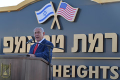 """Unveiling Ceremony of the sign for """"Trump Heights"""" at the Golan Heights (Prime Minister of Israel) Tags: ×'×¨×•×›×™× israel"""