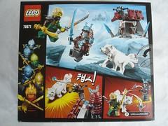 70671 - Box rear (fdsm0376) Tags: lego set review 70671 ninjago lloyd journey blizzard warrior wolf kitsune