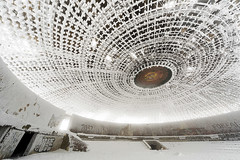 The Memorial House of the Bulgarian Communist Party. (Stefano Perego Photography) Tags: stepegphotography stefano perego building monument memorial concrete brutalism brutalist modernism modernist modern architecture design balkans