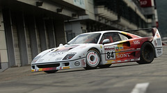 Ferrari F40 LM SONY VHS #84 (nbdesignz) Tags: ferrari f40 lm sony vhs 84 gtplanet gt sport gran turismo car cars nbdesignz nbdesignz84 nbdesignz1284 playstation 4 ps4 photoshop edited livery editor retro vintage turbofan turbo fan oz pirelli