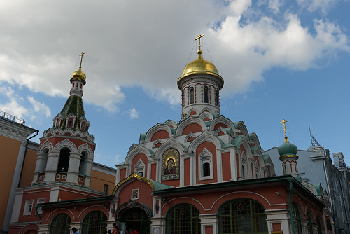 Kazan Cathedral, Red Square, Moscow.