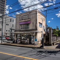 IMG_1101 (tatecolle) Tags: 所沢市 埼玉県 日本 architecture