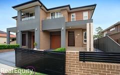 23A Miri Crescent, Holsworthy NSW
