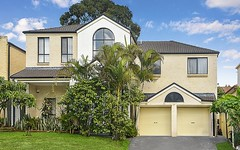 1B Butlers Close, West Hoxton NSW