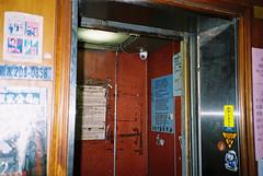 (埃德溫 ourutopia) Tags: film kodak colorplus kodakcolorplus200 kodak200 yashica t2 t3 t4 t5 filmphotography analog analogphotography elevator building ruins old abandoned taichung フィルム 廢墟 千越大樓