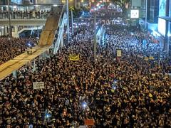 IMG_20190616_205612 (Studio Incendo) Tags: hongkong extradition protest antiextradition china