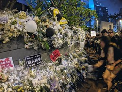MVIMG_20190616_211351 (Studio Incendo) Tags: antiextradition extradition hongkong protest