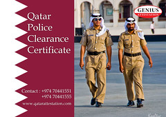 #Qatar #Police #Clearance #Certificate (qatar123attestation) Tags: police clearance certificate how get qatar quickly immigration uae kuwait