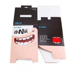 Corrugated Boxes Wholesale | Muge Packaging (mugepackaging) Tags: custom cardboard boxes