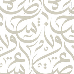 Sheera Arabic Branding By eje Studio® (EBRAHIM JAFFAR | eje Studio) Tags: ejestudio ebrahimjaffar bahrainidesigner oman qatar bahrain saudi uae modernarabiccalligraphy logocolorful bestarabiclogos amazingarabic wissamshawkat arabcalligraphy brandingagencyخطاطالماوس إبراهيمجعفر البحرينيابراهيمجعفر مخطوطاتعربية مخطوطةمودرن فنالخطالعربيالحر الخطالحر خطاطالماوس جهادبوحسن،شعارات،شعاراتعربية،براندينق sheera شيرة