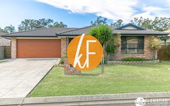 27 Bunya Pine Court, West Kempsey NSW