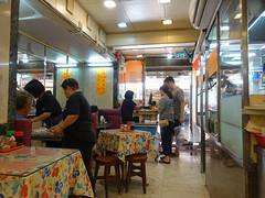 201905228 Hong Kong Central (taigatrommelchen) Tags: 20190522 china hongkong central urban city restaurant