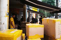 (Hem.Odd) Tags: malaysia kualalumpur olympusxa3 expired fujifilm xtra800