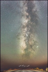 The Milky Way Galaxy (ebrahemhabibeh) Tags: galaxy milkywaycore milkyway stars astrophotography night deepskyastrophotography