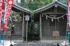 大崎八幡宮 | 日本東北 仙台 (段流) Tags: sony a7m3 a73 2875mm