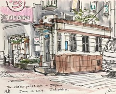 The oldest police box in Tsukishima (kumi matsukawa) Tags: uskjapan usk sketch tsukishima tsukudajima