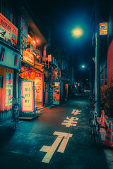 DreamWorld (Anthonypresley1) Tags: japan street night alley city travel light japanese asia asian road tourism lamp dark culture architecture old traditional lantern town outdoor path scenery scenic dusk view historical kyoto famous tokyo urban landmark landscape building evening tourist beautiful district scene downtown higashiyama oriental destination historic spring bar people business nobody cityscape anthony presley anthonypresley