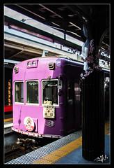 4ème jour / 4th day - Vieux train / Old train - Arashiyama (christian_lemale) Tags: arashiyama japon 嵐山 日本 nikon d7100 train
